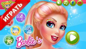 Костюмы Барби головоломки