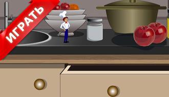 Крошечный шеф повар