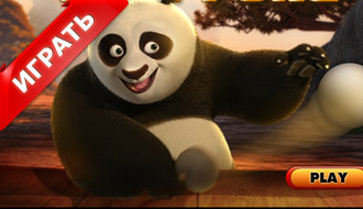 Кунг-фу панда онлайн