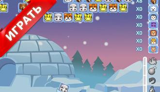 Ледяной блок