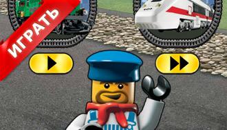 Лего Дупло поезд