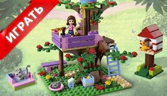 Лего Френдс — Строить дом