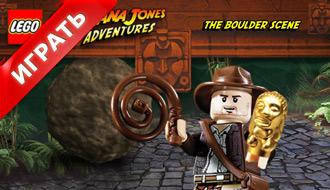 Лего: Индиана Джонс