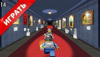 Лего: Погоня по музею