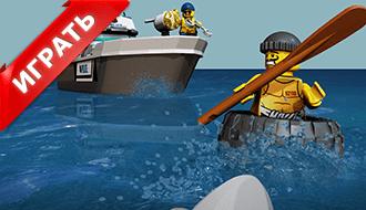 Лего Сити: Морская полиция