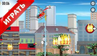 Лего Сити - Мой город 3д