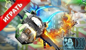 Лего гонки на самолете