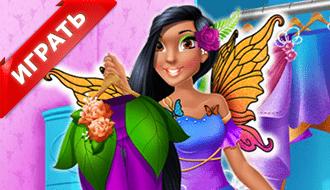 Летающая фея дизайнер