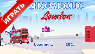 Лондонский шопоголик