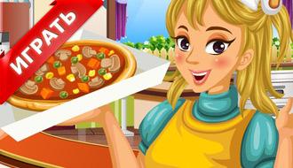 Магазин пиццы