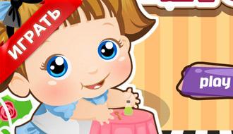 Малышка Алиса