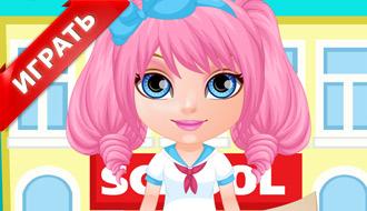 Малышка Барби в школе