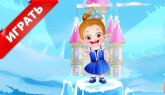 Малышка Хейзел: Замороженные приключения