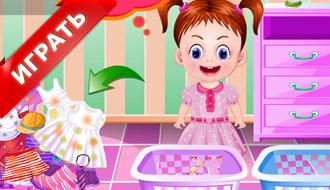 Малышка стирает одежду