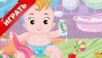 Малышка в ванночке