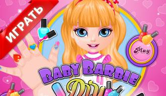 Маникюр малышки Барби