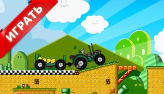 Марио в тракторе