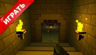 Майнкрафт 3Д – Побег из тюрьмы