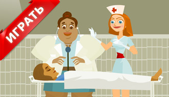 Медсестра госпиталя