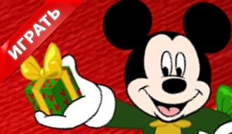 Микки Маус: Праздничный помощник