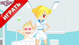 Милая медсестра