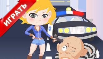 Милиционерша