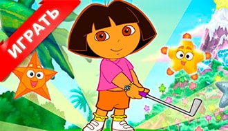 Мини-гольф с Дашей