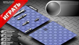 Мини игра – Морской бой 3