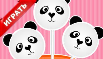 Мини шарики панды