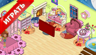 Игры моя новая комната 3