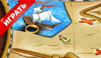 Игры корабли