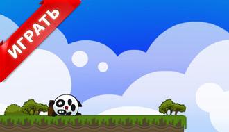 Небесный панда