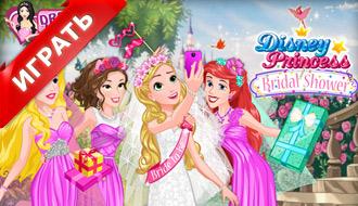 Невесты принцессы Диснея