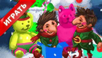 Новогодние игры онлайн
