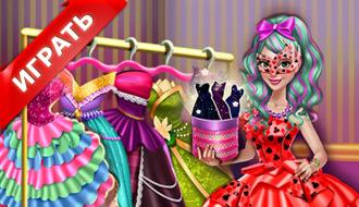 Одевалка куколки на карнавал