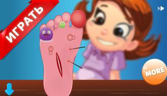 Операция на ноге малыша
