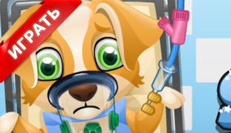 Операция щенка