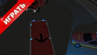 Парковка пожарной машины