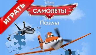 Пазлы самолетов