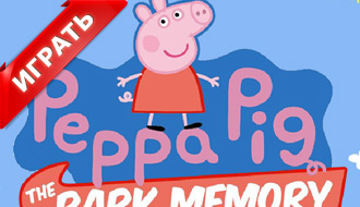 Пазлы Свинки Пеппы