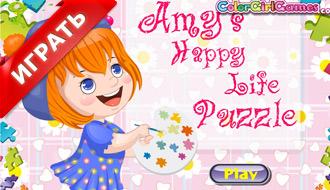 Паззлы — Счастливая Эми