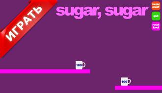 Песок сахар