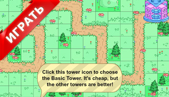 Пиксельная башня