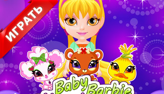 Питомцы Барби