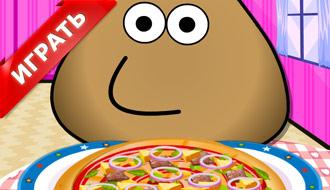 Пицца Поу