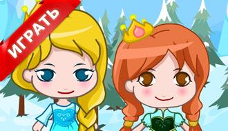 Побег Анны и Эльзы