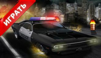 Полицейский рейд 2