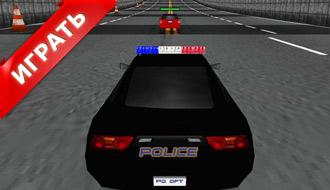 Полиция 3д