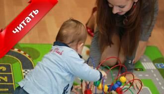 Познавательные навыки ребенка от 18 месяцев до 2-х лет