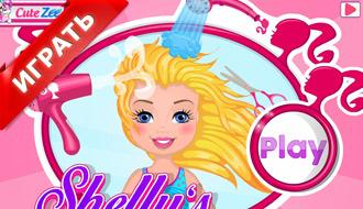 Прическа малышки Барби